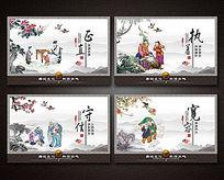 中国传统文化教育展板