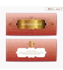 金色花纹边框邀请卡