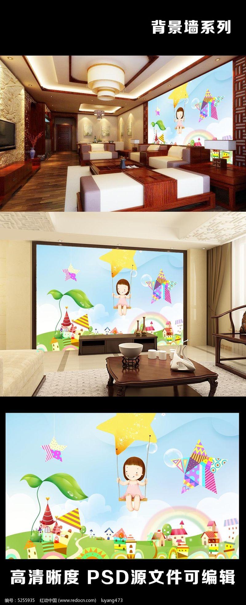 卡通漫画小女孩室内电视背景墙装饰画图片