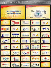 科技产品发布会PPT图