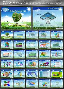 绿色爱心环保ppt设计
