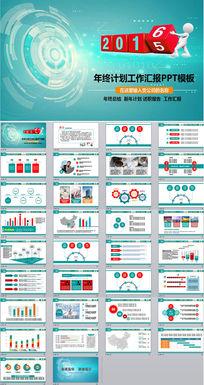 商务科技工作总结计划职业规划PPT模板