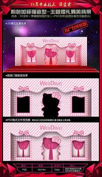 粉色加菲猫造型主题婚礼舞美舞台背景