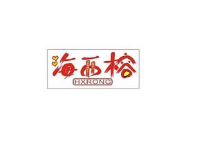 海西榕树元素logo原创标志设计