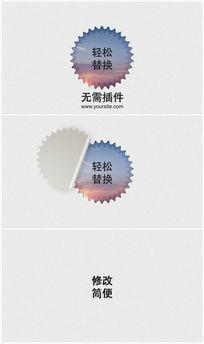 清新涂鸦剪纸风格logo标志ae模板