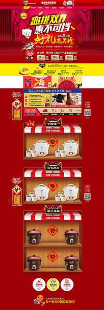 淘宝天猫双11预售首页素材模板图片下载