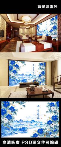 中式梦里青花蝴蝶飞舞室内电视背景墙装饰画