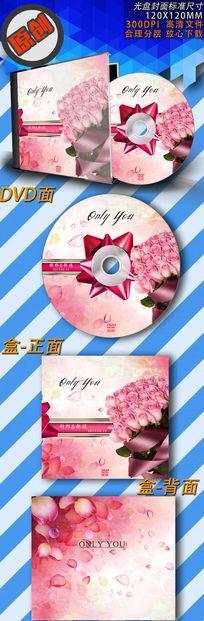 粉色浪漫的婚礼婚庆光盘封面下载