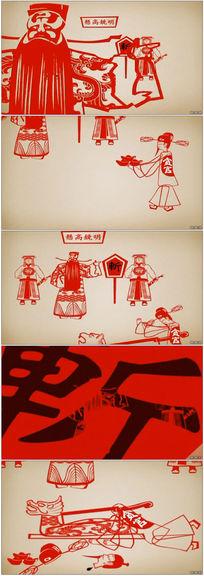 卡通反腐倡廉公益宣传动态视频