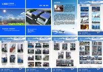 企业样本设计模板(共12页)