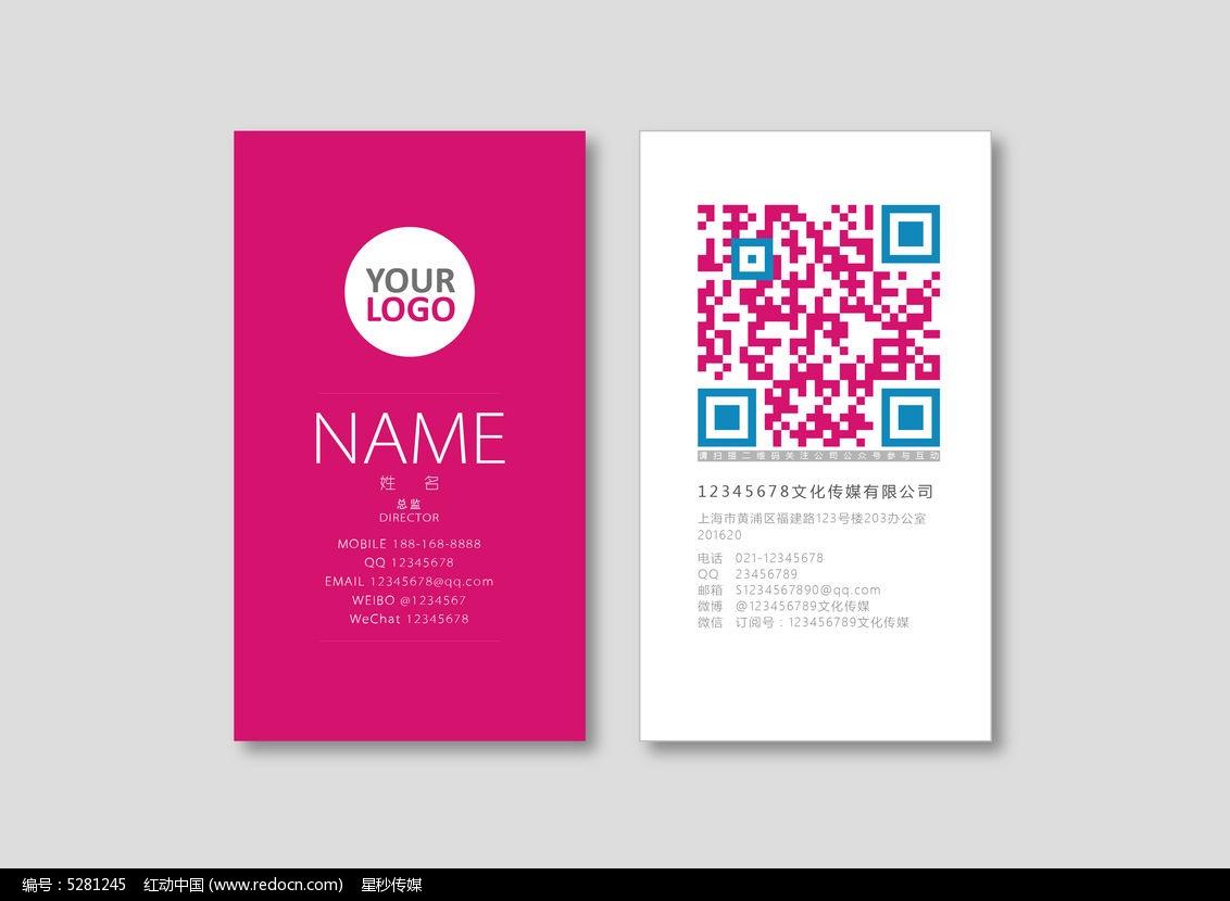 设计师AE名片设计源文件图片