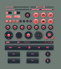 音乐播放器UI界面扁平化设计