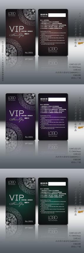 酒店vip卡设计