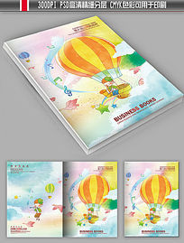 水彩儿童教育童话画册封面设计