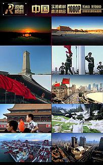高清实拍前进的中国中国梦五星红旗视频