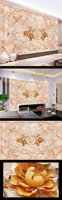 木雕荷花大理石壁画设计