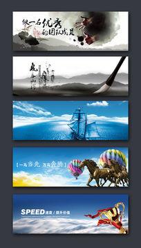 企业网站水墨风格大气文化BANNER
