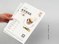 餐厅高端精致菜单