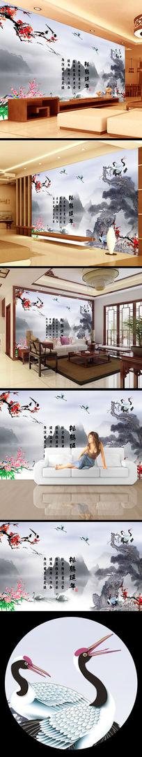 水墨画山水画仙境背景墙