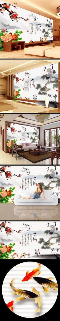 中式古韵水墨画背景墙