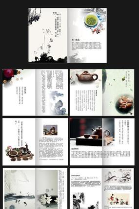 中国风茶叶宣传画册设计