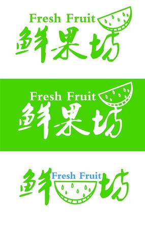 店名logo設計