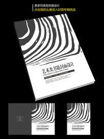 艺术类网络畅销小说封面设计