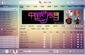 音乐播放器界面UI