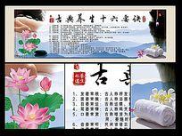 中国风中医文化海报