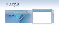企业办公系统登录界面设计