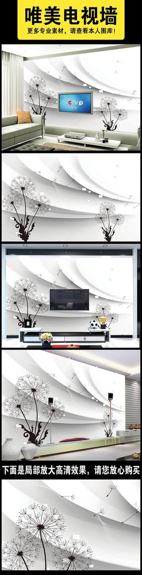 3D立体蒲公英电视背景墙设计