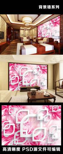 3d立体花朵粉色背景墙