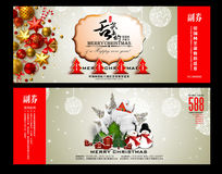 大气简约中国风圣诞券