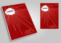放射元素简约时尚红色中国风画册封面