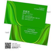 绿色环保企业名片