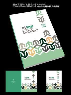 学校教育培训类画册封面设计