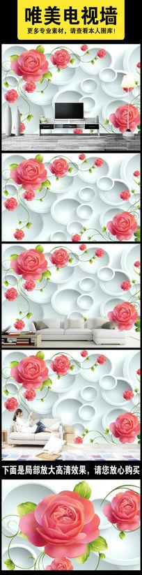 3D圈圈玫瑰时尚简约背景墙