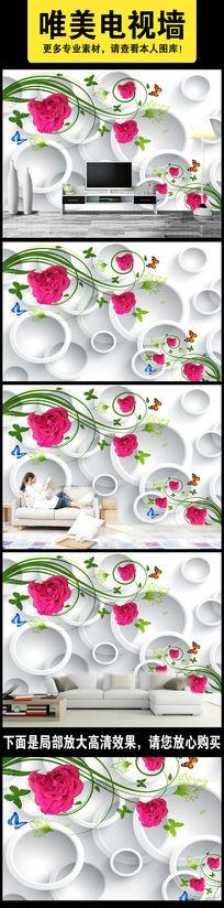 粉玫瑰时尚雅致3D背景墙PSD分层