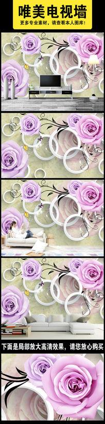现代3D立体粉紫玫瑰电视背景墙