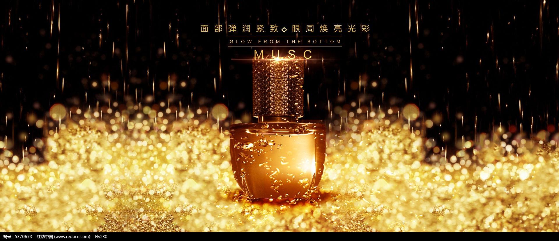 淘宝化妆品全屏海报图片