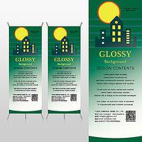 绿色健康环保家居装饰房产物业X展架背景psd模板