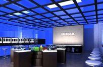 NOKIA卖场展厅3D效果素材资料