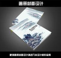 水墨中国风封面
