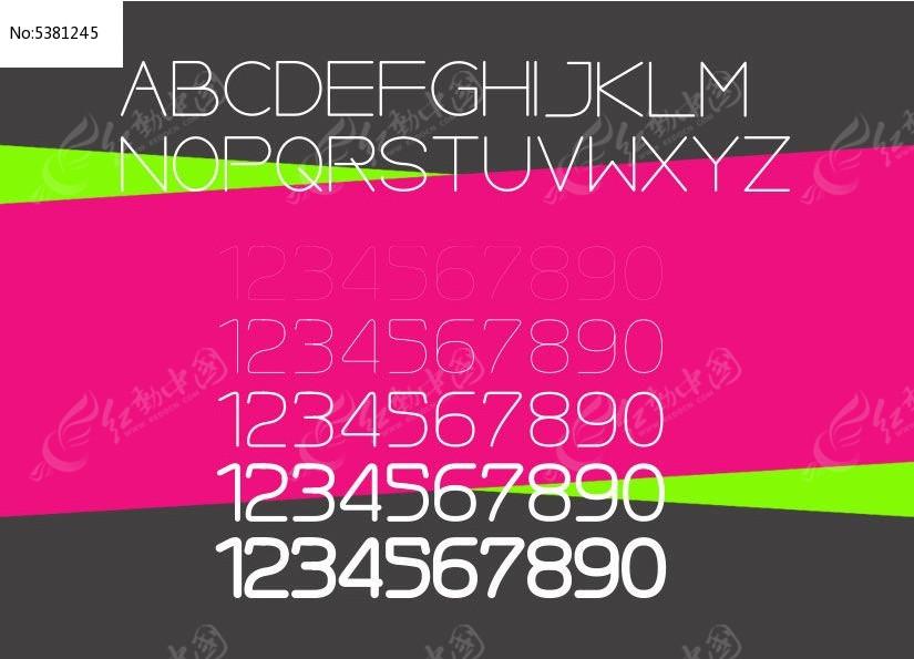 英文字母数字设计