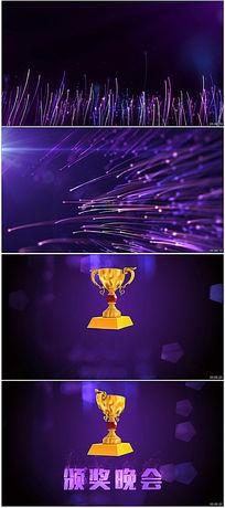 震撼大气企业通用颁奖典礼片头视频素材