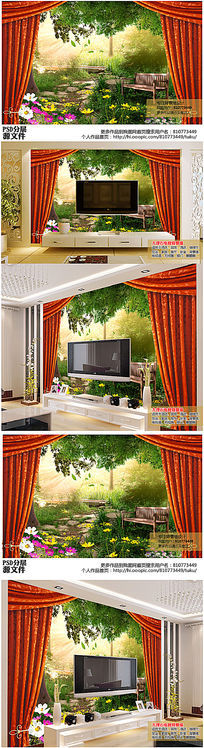 逼真3D立体窗帘外景电视背景墙高清图下载