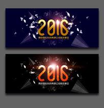 新年科技背景设计