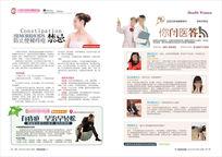 高端微创妇科精品医疗杂志18