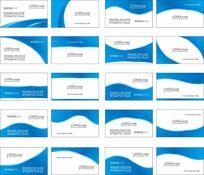 企业蓝色名片设计模板