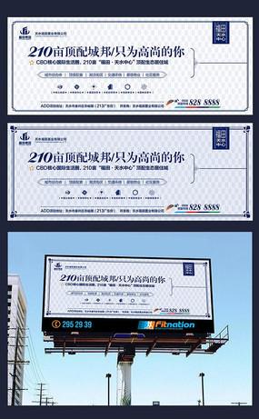 商业CBD房产户外大牌广告